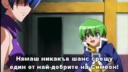 Needless - Епизод 02 - Bg Sub - Високо Качество