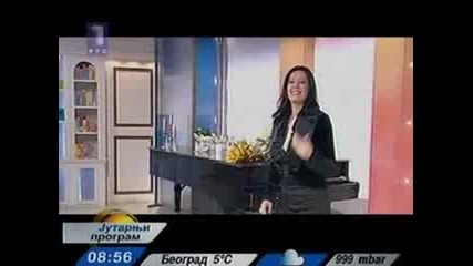 Dragana Mirkovic - Eksplozija