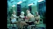Реклама - Стрип - Покер