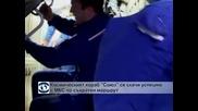 """""""Союз"""" достигна Международната космическа станция по съкратен маршрут"""