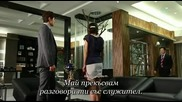 Scent Of A Woman 8 1/2 (bg Sub)