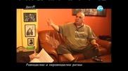 Чалгата е поп в България,димитър Ковачев-фънки при Сашо Диков