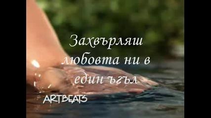 Nikos Vertis - Poli apotoma vradiazei - Късно е.(превод)