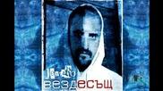 Jentaro - Vezdesysht (official release 2013)