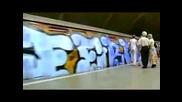 Метрото в Румъния (graffiti)