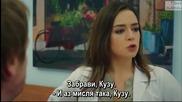 Hayat Yolunda - По пътя на живота - Епизод 10, Кифличка?, бг субс