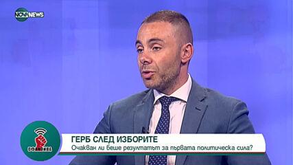 """""""Офанзива с Любо Огнянов"""": Гост е Александър Ненков, ГЕРБ"""