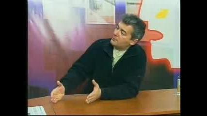 Диагноза И Георги Ифандиев 21.3.2008 Час - 1