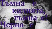 Левски - Апостола на Свободата