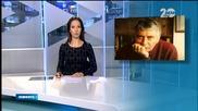 Нападнаха писателя Владо Даверов - Новините на Нова