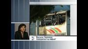 Израелски медии спекулират с извършителя на атентата в Бургас