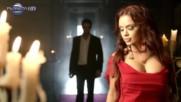 Мария - Завърти се и върви си (2012)