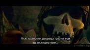 Легендата за Десперо (трейлър) Бг субтитри *2008* The Tale Of Despereaux - Trailer
