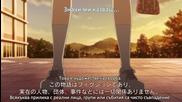 Hyouka Епизод 21 Bg Sub Високо Качество