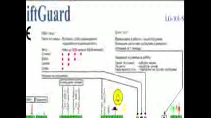 Liftguard Lg-101-s Асансьорна Аларма / Lift Alarm