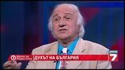 Има ли специална връзка между Бавария и България - Въпрос на гледна точка