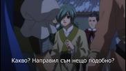 [ryuko] Тhe Story of Saiunkoku- 12 bg sub
