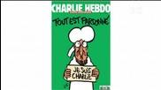 """Хората разграбиха днешния брой на """"Шарли Ебдо"""""""