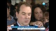 Два кредита за 28 милиона лева скарали Пеевски и Василев - Новините на Нова