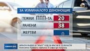 ЗАРАДИ МРЪСНИЯ ВЪЗДУХ: Безплатни буферни паркинги в София