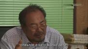 Бг субс! I Am Legend / Аз съм легенда (2010) Епизод 6 Част 2/2