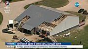 Порои и ветрове оставиха хиляди без ток в Минесота