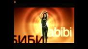 Хабиби - Яланджъ Дюня