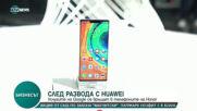 Услугите на Google се връщат в телефоните на Honor