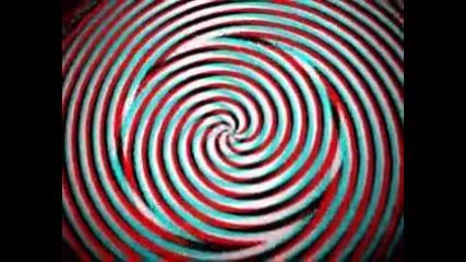 3d Хипноза ( Гледа се с 3d очила )