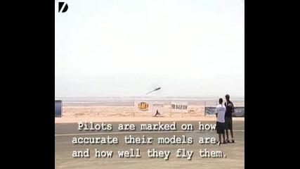 - Най - големите самолети с дистанционно управление