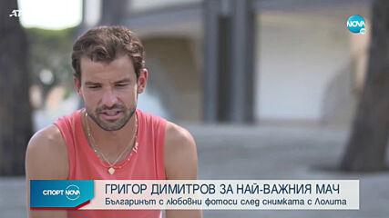 Спортни новини (01.12.2020 - централна емисия)