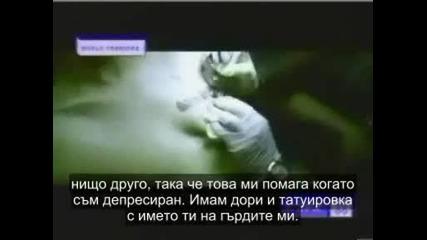 Eminem & Dido - Stan By Sezer