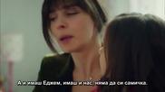 По пътя на живота Hayat Yolunda 2014 еп.8-2 Бг.суб. Турция