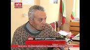 Пп Атака подпомог на гражданин на Полски тръмбеш