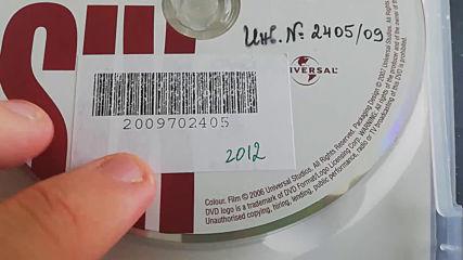 Българското Dvd издание на 66 (2006) Prooptiki Bulgaria 2007