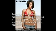 ПРЕВОД!!! Rihanna - Good Girl Gone Bad