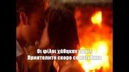Димитрис Митропонас - Ако Ме Обичаш