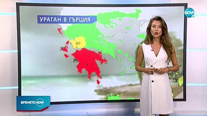 Прогноза за времето (17.09.2020 - следобедна емисия)