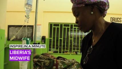 Inspire in a Minute: The woman delivering Liberia's future