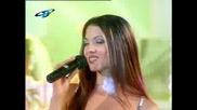 Райна - Самодива(на Живо От Пирин Фолк 2002)
