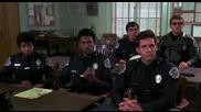 Полицейска академия 2 - Бг Аудио ( Високо Качетсво ) Част 3 (1985)