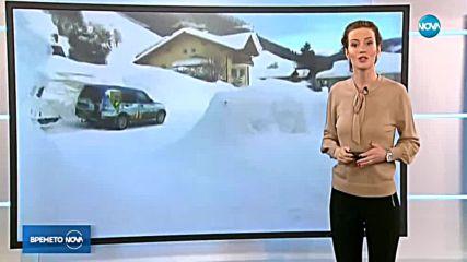 Прогноза за времето (15.01.2019 - централна емисия)