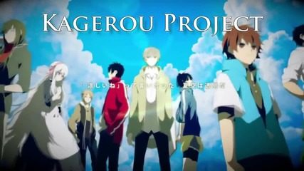 Kagerou Project - Anime Trailer