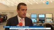 Стачка на румънските РВД-та увеличи с 30% трафика над България