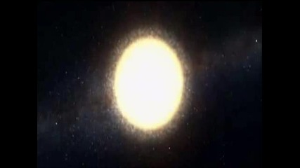 Еволюция на звездите- Физика и астрономия