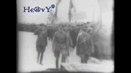 Старият Български Химн - Шуми Марица