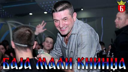 Baja Mali Knindza - 2020 - Srpska Atina (hq) (bg sub)