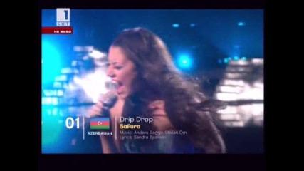 Eurovision 2010 Final * Safura (азербайджан) Drip - Drop