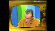 Малин Кръстев и Васил Василев - Зуека
