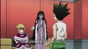 Hunter x Hunter 2011 Episode 86 Bg Sub